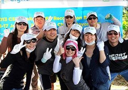 · CSR Trip '사랑의 집짓기' 태국 라용 지역 지원