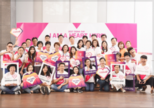 · 국회 시민안전 심폐소생술 세미나 개최 · 2017 세계 심장의 날 맞아 임직원 Cigna day 개최