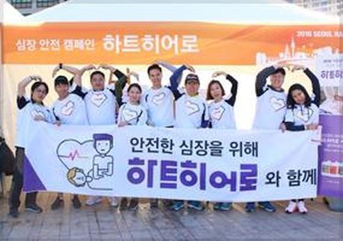 · 2016 서울달리기대회(동아일보 주관) '심장이 안전한 마라톤' 캠페인 전개 · 어른들의 반짝이는 낭만학교 '전성기 캠퍼스' 오픈