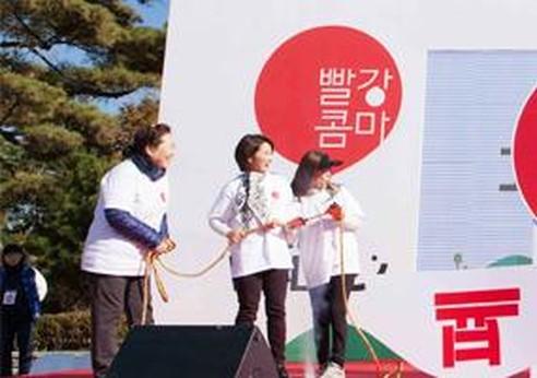 · '노인의날기념걷기대회'(대한노인회 주관) 행사 참여  · 빨강콤마 캠페인 걷기대회 및 제7회 Cigna Day 동시 개최