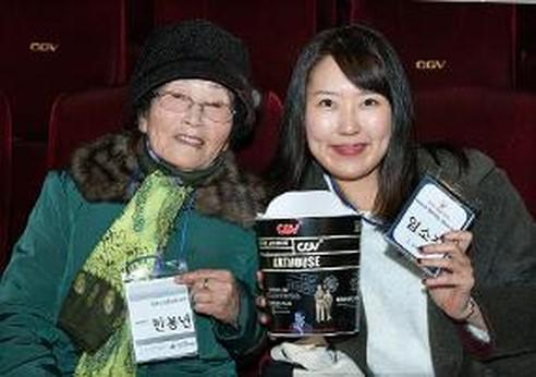 · 제9회 경향금융교육대상 경향신문사장상 수상 · 제6회 Cigna Day '어르신과 함께하는 Movie Day' 기금 모금 행사 개최